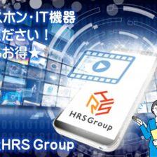 株式会社HRS Group